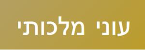 Verdana Hebrew